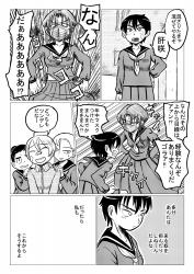 少女残嬌伝 中巻_023