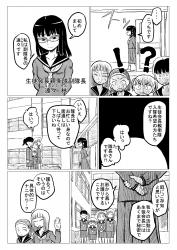 少女残嬌伝 中巻_025
