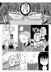 少女残嬌伝 中巻_026
