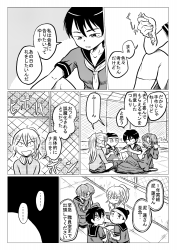 少女残嬌伝 中巻_031