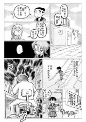少女残嬌伝 中巻_033
