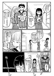 少女残嬌伝 中巻_034
