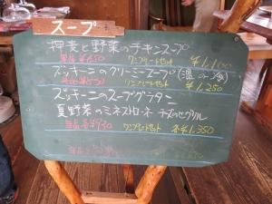 2014-08-23 清里・蓼科 287