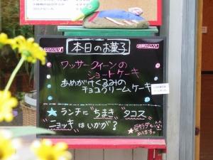 2014-08-23 清里・蓼科 351