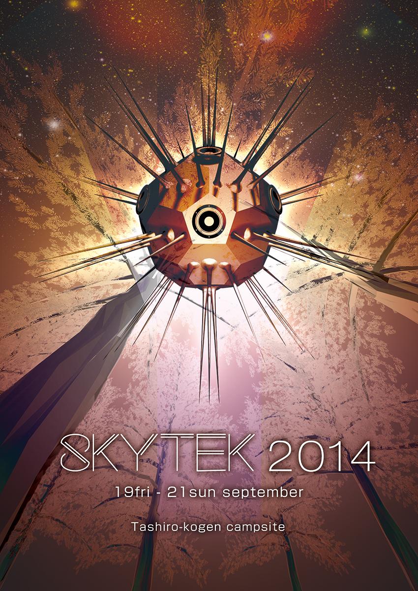 20140729_skytek02 (1)
