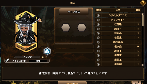 20140315113932.png