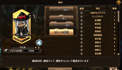 20140315114126.png