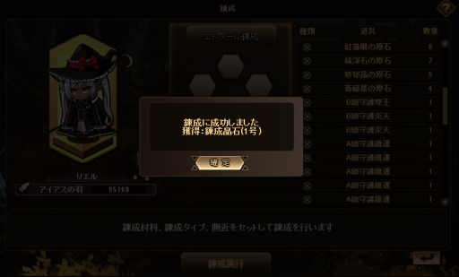 20140315114356.png