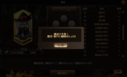 20140315114907.png