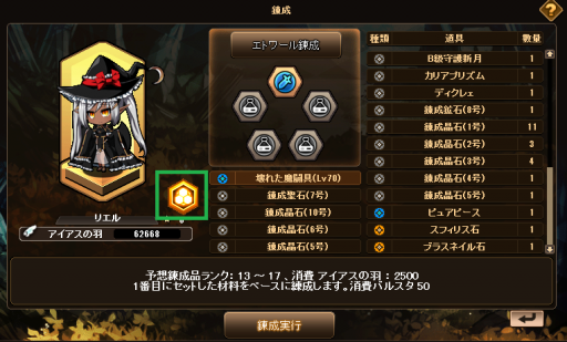 201403151153561.png