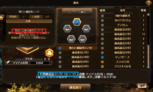 20140315115620.png