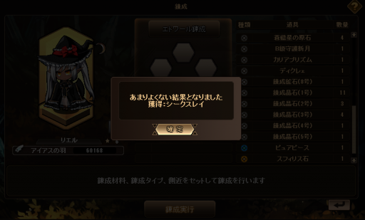 20140315120036.png
