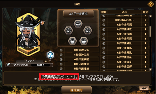 20140318010513.png