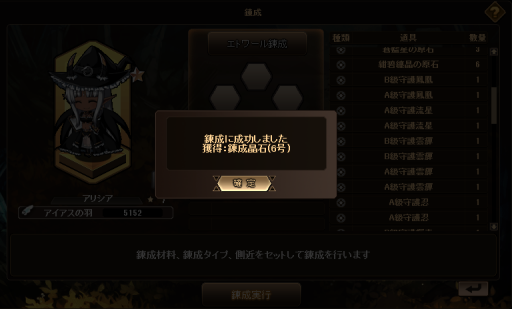 20140318010812.png