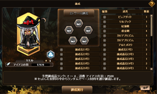 20140318011259.png