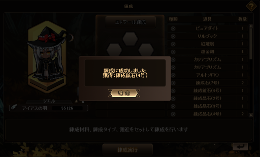 20140318011303.png
