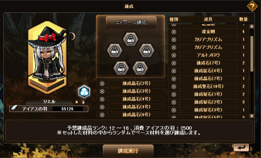 20140318011501.png