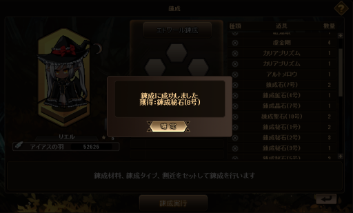 20140318011506.png