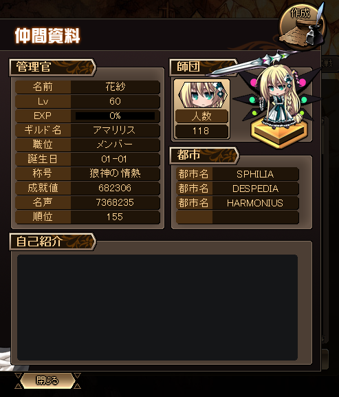 20140711192245.png