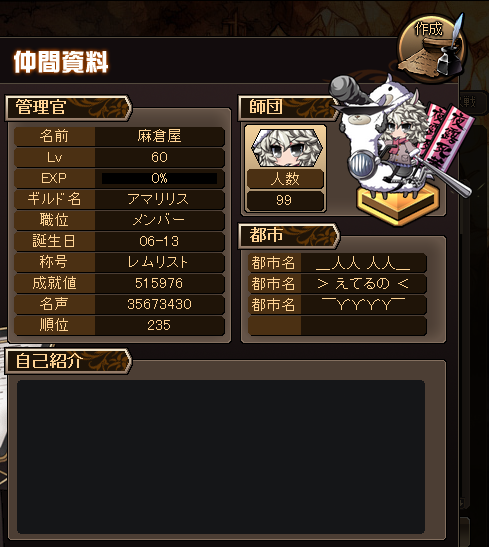 20140711192455.png
