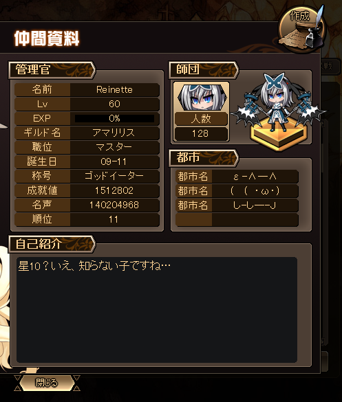 20140711195021.png