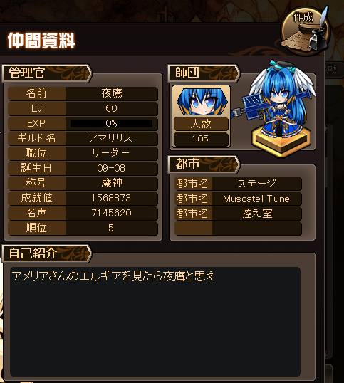 20140711195334.png