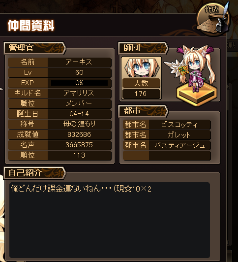20140711200129.png