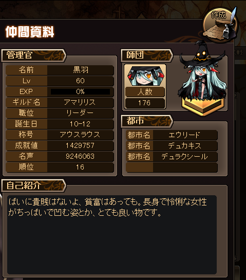 20140711201538.png