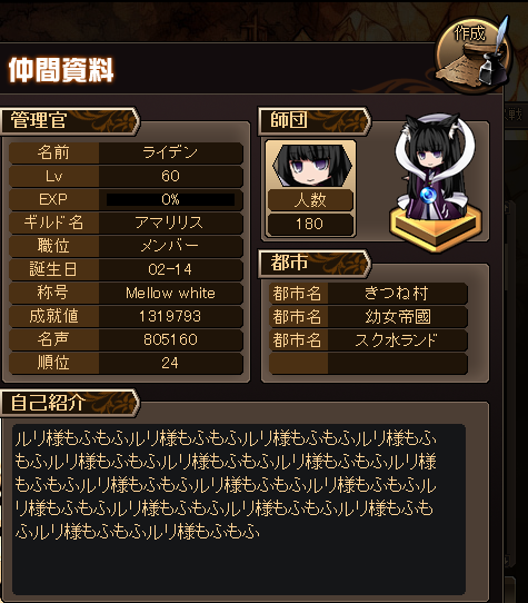 20140711204239.png