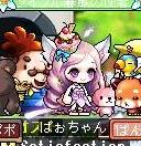 Maple140219_222927.jpg