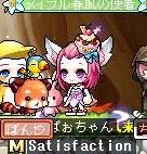 Maple140219_223101.jpg