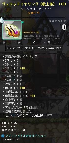 Maple140302_161343.jpg