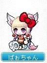 Maple140302_161558.jpg