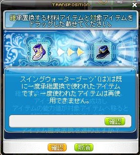 Maple140413_124718.jpg