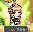Maple140413_132158.jpg