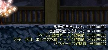 Maple140504_091303.jpg