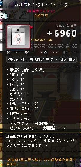Maple140504_153635.jpg