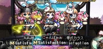 Maple140511_014957.jpg