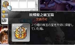 Maple140530_013525.jpg