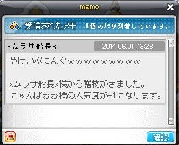 Maple140601_135455.jpg