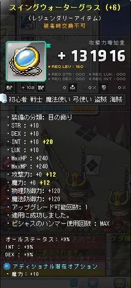 Maple140601_153409.jpg