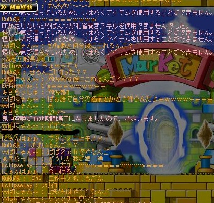 Maple140613_225806.jpg