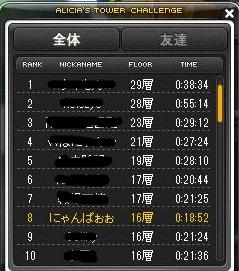 Maple140817_235713.jpg