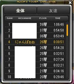 Maple140823_183422.jpg