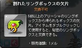 Maple140825_024221.jpg