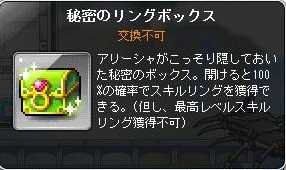 Maple140825_024229.jpg