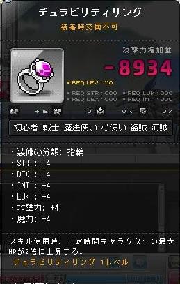 Maple140825_024305.jpg