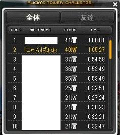 Maple140825_024316.jpg
