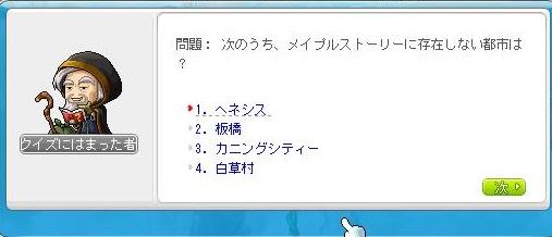Maple140828_234655.jpg