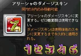 Maple140906_231140.jpg